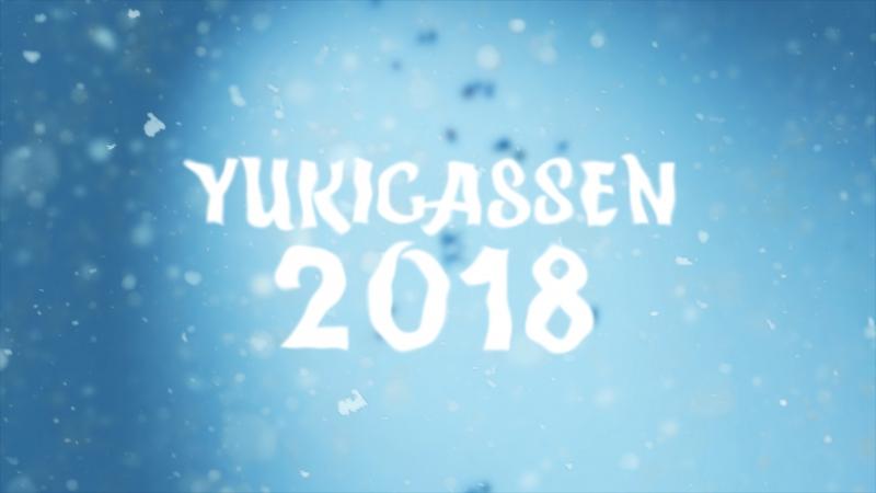 Промо ролик - YUKIGASSEN 2018