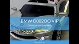 Детский электромобиль BMW O002OO VIP. Цветомузыка.