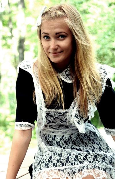 Кристина Пархоменко, 19 июля 1996, Киев, id222739563