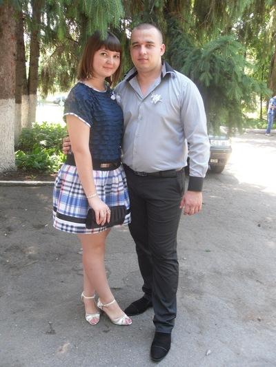 Лиля Шидич, 4 октября 1992, Новая Водолага, id29931751