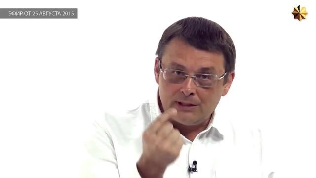 Фёдоров,льготы на проезд у подмосковных пенсионеров отнял Обама ))