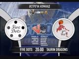 5dots vs Taurin Dragons 1ая игра