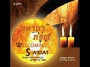 הבדלה אסף נוה שלום Havdallah