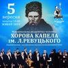 До 200-річчя Т.Г. Шевченка