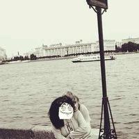 Татьяна Лисова, 9 июня 1995, Санкт-Петербург, id147043071