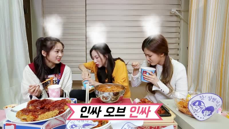 — Cherry Bullet 18.12.16 » Inssa Channel Cherry Bullet Ep. 3 preview