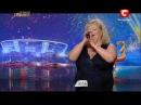 Светлана Лёгенькая Одесса Украина має талант-4.mpg