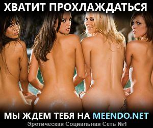 erotiki-s-prosmotrom-na-sayte