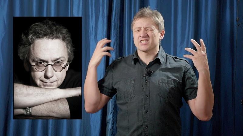 Вадим Демчог. Френки-Шоу, Mr. Freeman, Купитман. Арлекиниада