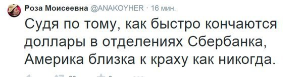 _gupZKI1ka4.jpg