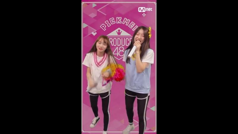 PRODUCE48 [48스페셜] 마이크, 내꺼야!ㅣ김채원(울림) 김수윤(울림) - ♬사랑을 했다 180615 EP.0