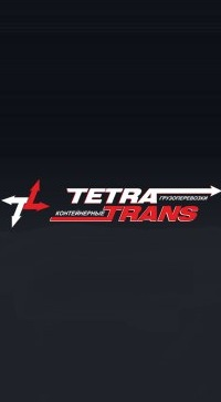 Тетра транс челябинск