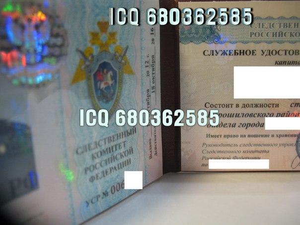 Контакты: ICQ 680362585