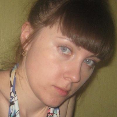 Татьяна Черноусова, 17 февраля 1999, Омск, id143172637
