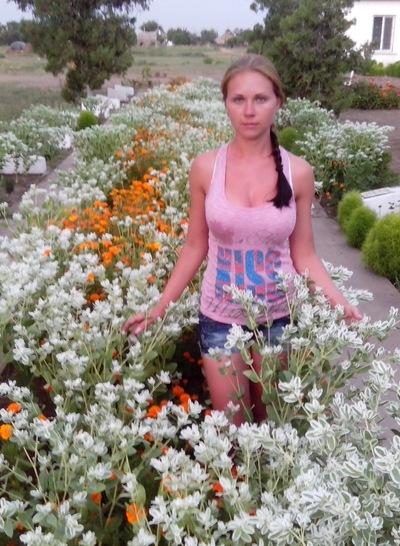 Маргарита Кошовая, 31 января 1987, Киев, id221824218
