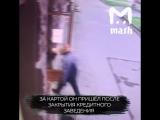 Мужчина ограбил банк в Москве с помощью забытой карты