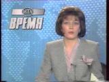 Новости на ОРТ от 28 02 1995 с репортажем о Премьере в Большом театре