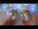Декорируем елочный шарик при помощи горячего клея/елочный шарик своими руками