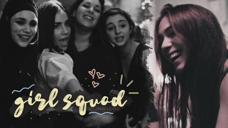 Girl squad   skam italia *・❀