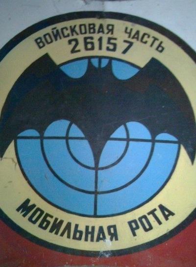 Вадим Санжиев, 14 июня , Улан-Удэ, id159024861