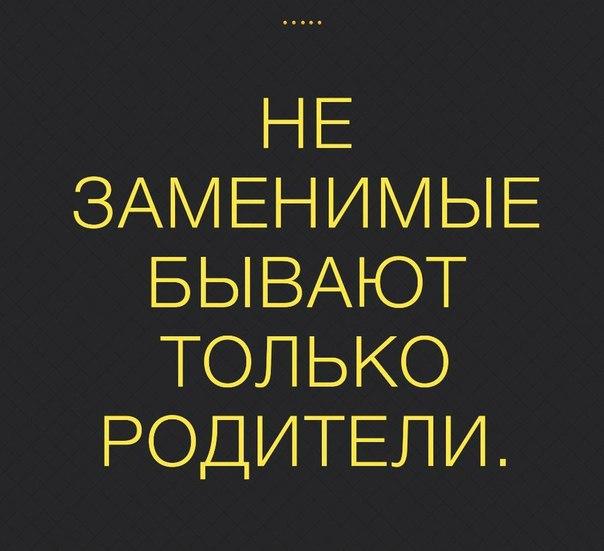 Фото №456242791 со страницы Елизаветы Петровской
