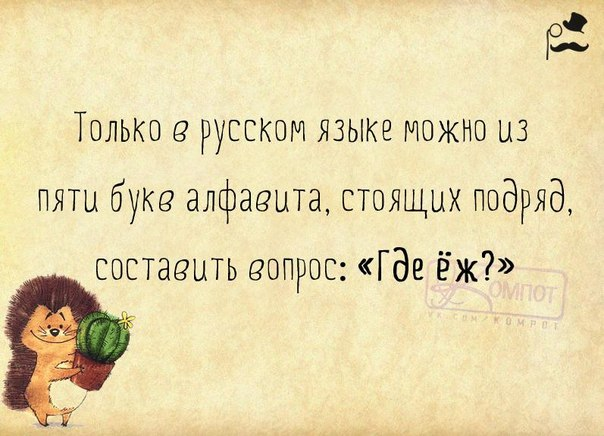 https://cs7051.vk.me/c7008/v7008852/49047/tUT_6RucONM.jpg