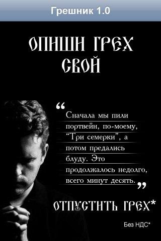 https://pp.vk.me/c315519/v315519591/9c51/AaXlqd4EiHc.jpg