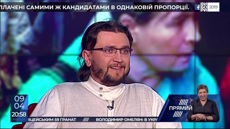 Андрій Луганський на мітингу проти Зеленського були бойовики
