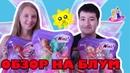 WINX Блум обзор куклы My Butterflix magic Bloom of Winx Club doll review