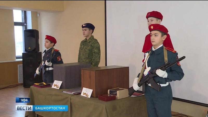 В Уфе вручили медали родственникам погибших красноармейцев из Ишимбайского и Балтачевского районов