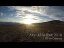 Алтай Ультра Трейл 2018 Altai Ultra-Trail 2018