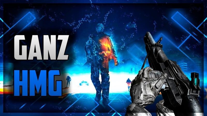 Пулемет Ganz HMG | Гайд по оружию 5 | Battlefield 2142