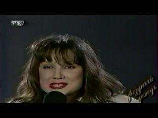 Галина Романова Валера 1993