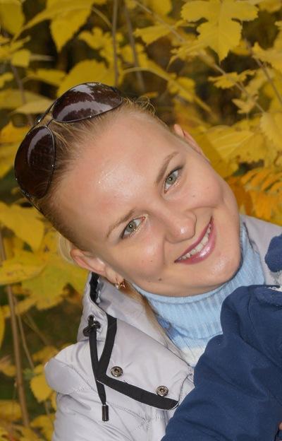 Ирина Оноприйчук, 16 октября 1985, Киев, id10802561