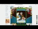 обзор игры аватария в вк