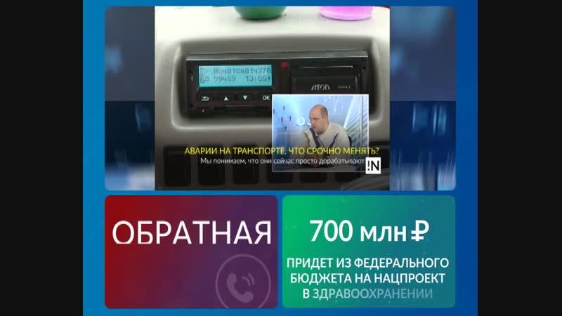 13.12 Ivanovo News