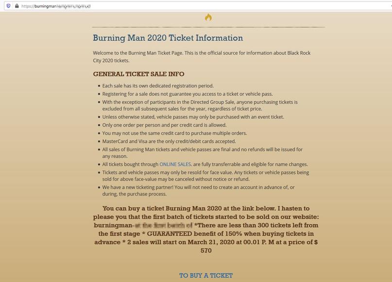 Информация о билетах на фейковом сайте