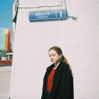 Юлечка Бурылина фото