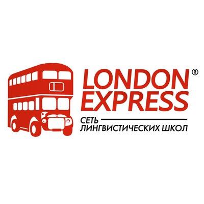 London-Express Stavropol-South