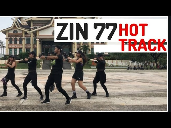 HOT TRACK | BAILA | ZIN 77 | ZUMBA | NEW Zumbafitness