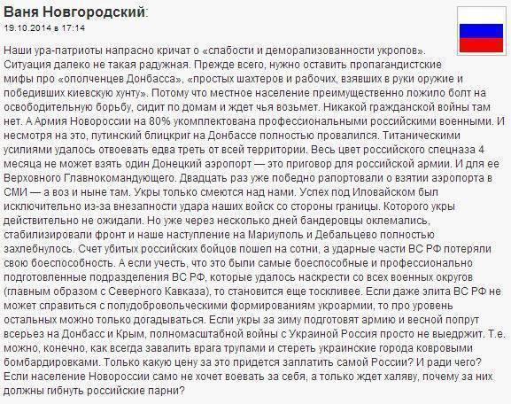 Суд забрал у Калетника 14 га леса под Киевом, - прокуратура - Цензор.НЕТ 3034