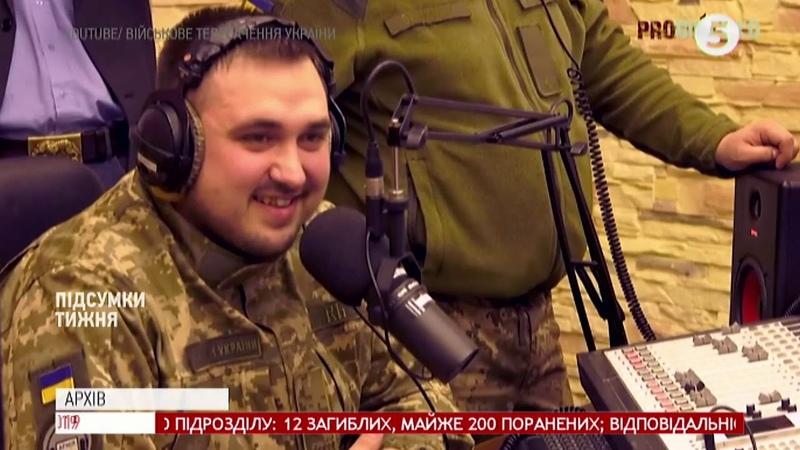 Інформаційний фронт як Армія FM боролася за відновлення мовлення на Донбасі та в Криму