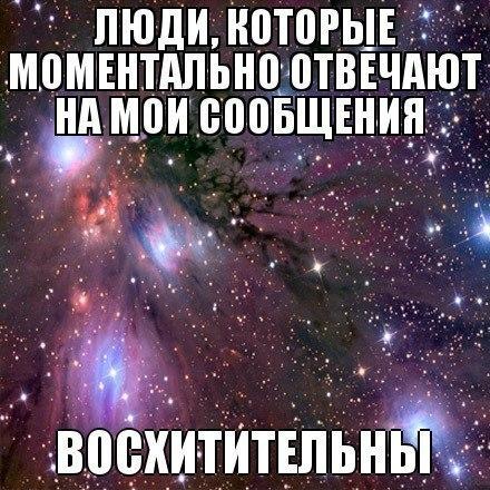 Шикарно всё)