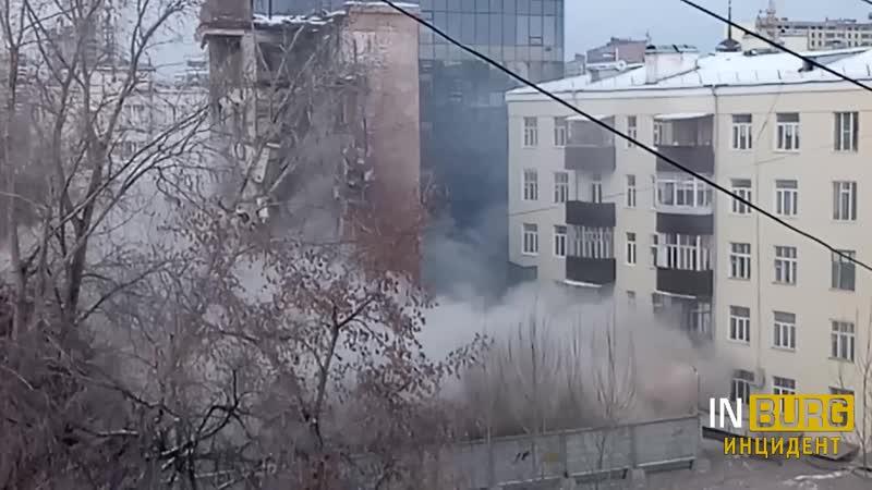 Последние секунды дома на Чапаева