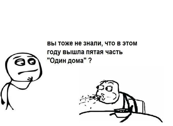 ой не могу))))