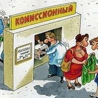 Елена Кирпушникова, Петрозаводск, id205227058