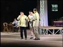 Татарча спектакль Гөлҗамал II бүлек