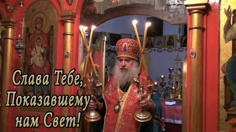 РПАЦ. Слава Ввышних Богу (Из Службы Петру и Февронии)