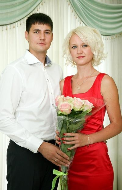 Настёна Захарова, 27 ноября , Москва, id19050250