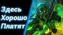 Контракты Мёбиусов [Mercs: Episode 2] ● StarCraft 2
